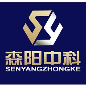 湖南省森阳中科新材料有限公司
